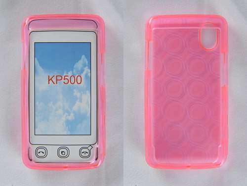 LG KP500 Jelly Case - Pink Soft Cover