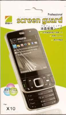 Ultraclear Screen Protector for Sony Ericsson Xperia X10 - Screen Protector