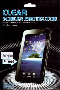 Anti-Glare Sreen Guard for Samsung Galaxy Tab P1000 - Screen Protector