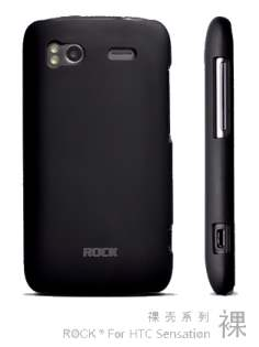 ROCK Nakedshell Case for HTC Sensation - Classic Black Hard Case