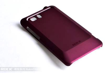 ROCK Nakedshell Rubberised Case for HTC Velocity 4G - Burgundy Red Hard Case