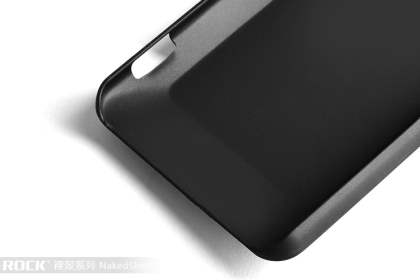 ROCK Nakedshell Rubberised Case for HTC Velocity 4G - Classic Black