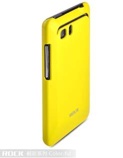 ROCK Nakedshell Colour Case for HTC Velocity 4G - Glossy Yellow Hard Case