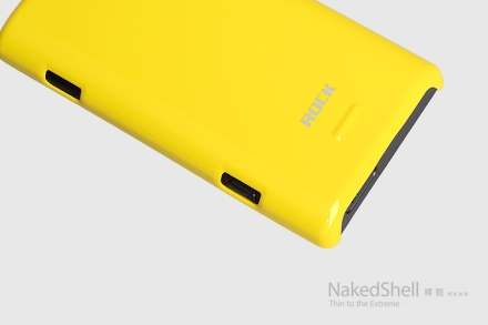 ROCK Nakedshell Glossy Colour Case for Samsung I8700 Omnia 7 - Glossy Yellow