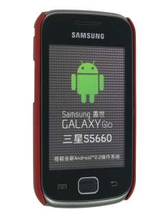 Samsung Galaxy Gio S5660 Rubberised Colour Case plus Screen Protector - Burgundy Red