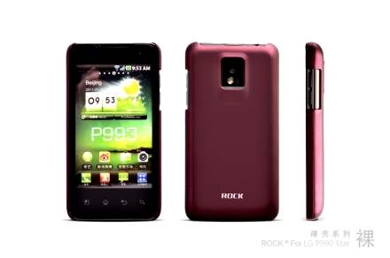 ROCK Nakedshell Rubberised Case for LG Optimus 2X - Burgundy Red Hard Case