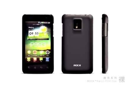ROCK Nakedshell Rubberised Case for LG Optimus 2X - Classic Black Hard Case