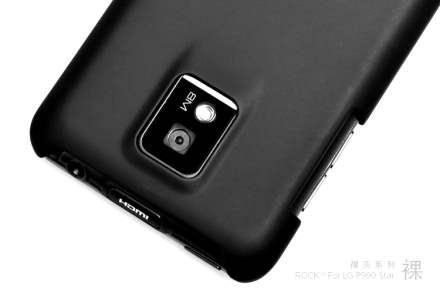 ROCK Nakedshell Rubberised Case for LG Optimus 2X - Classic Black