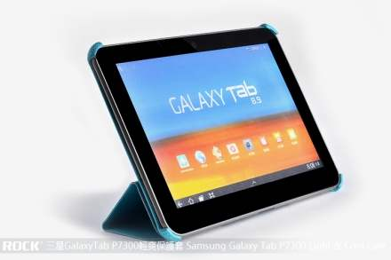ROCK Samsung Galaxy Tab 8.9 4G Executive LC Case with Stand - Aqua Blue Leather Flip Case