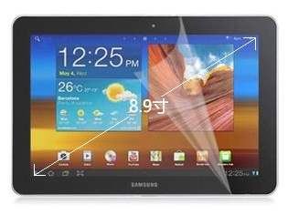 Ultraclear Screen Protector for Samsung Galaxy Tab 8.9 4G - Screen Protector