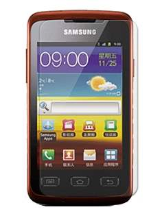 Samsung Galaxy Xcover S5690 Ultraclear Screen Protector