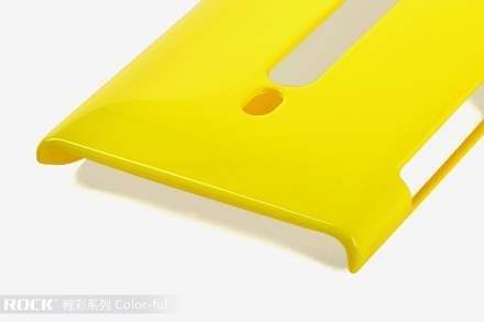 ROCK Nakedshell Colour Case for Nokia Lumia 800 - Glossy Yellow