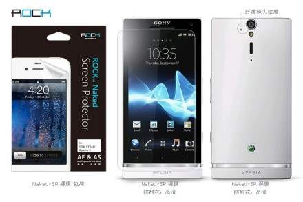 ROCK Sony LT26i Xperia S Naked AF & AS Screen Protector