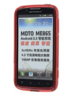Motorola ATRIX 2 MB865 Wave Case - Frosted Red/Red