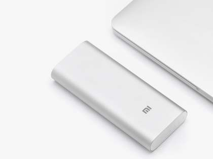 Xiaomi 16000 mAh External Battery Recharger - Light Grey