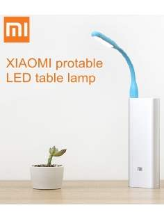 Xiaomi LED Light - Sky Blue