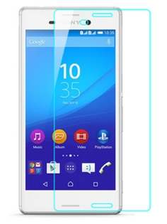 Sony Xperia M4 Aqua Tempered Glass Screen Protector