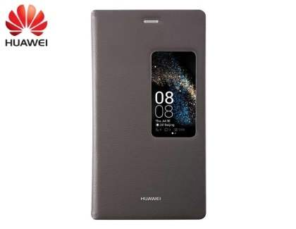 Genuine Huawei P8 Smart View Flip Case - Brown S View Cover