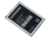 Genuine Samsung EB-BJ120CBE Battery for Galaxy J1 (2016) - Battery