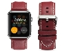 Premium Leather Band for 38/40 mm Apple Watch  - Rosewood Watch Band