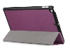 Premium Slim Synthetic Leather Case with Stand for the iPad mini 4/5 - Purple Leather Flip Case