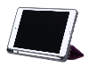 Slim Synthetic Leather Case with Stand and Pen Holder for the iPad mini - Purple Leather Flip Case